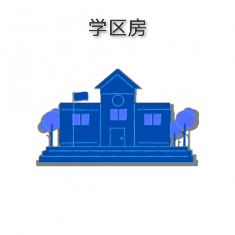 cinesi-cercano-casa-empoli