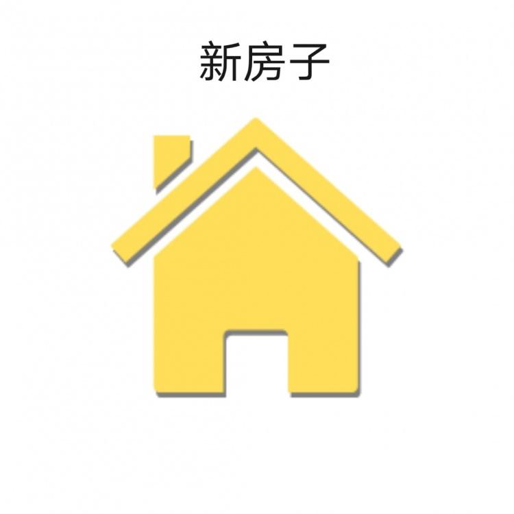cinesi-cercano-casa