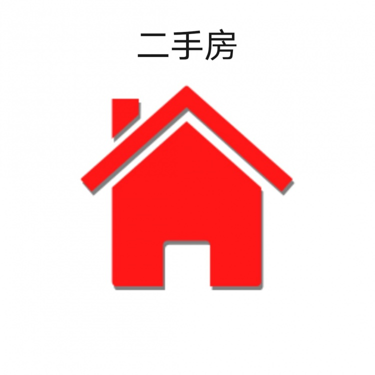 case-per-cinesi